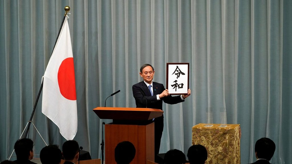 A picture of Yoshihide Suga unveiling the name of the new Japanese Era